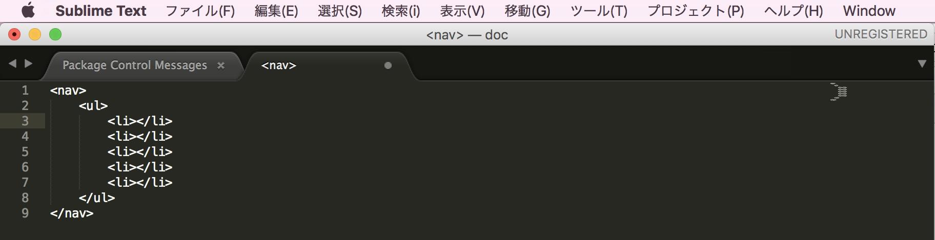 HTMLの展開
